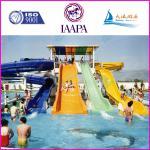 2012 Dalang Aqua Play