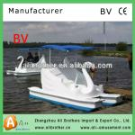 Alibaba Fr Amusement Water Park Equipment inflatable water bicycle