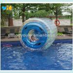 aqua water human hamster rolling ball