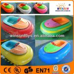 Commerical grade good quality inflatable water bumper boat