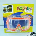 Dive mask diving set hot summer toy