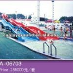 EXCITING WATER PLAY -AMUSEMENT PARK WATER GAME FOR ADULT (A-06703)