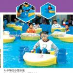 Fantastic Water Park Play Games(A-07602)