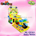 ML-QF001,Baby Motor,Lottery machines/prizes game machines/coin operated game machines