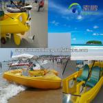 [Superior] water amusement park thrilling and interesting pedal boat