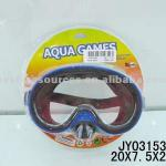 Water glass mask diving water eyeglasses