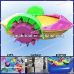 water play CE/TUV aqua park equipment