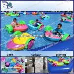 water play CE/TUV fun center equipment