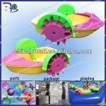 water play CE/TUV new fun equipment