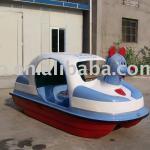 water playground boat